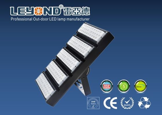 China 120LM/W High Power Outdoor LED Flood Lights 300W 6 x 50W For High Mast Lighting supplier