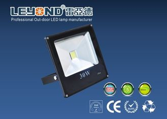 China Outdoor Lighting 80W Waterproof LED Flood Lights With Bridgelux Chip CE RoHS Certificate supplier