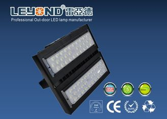 China Shock Proof Warm Natural Pure White Led Tunnel Lights Lighting Tunnel Aluminum + PC supplier