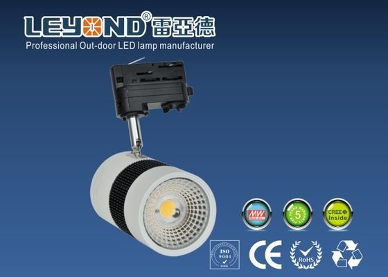 China 50000h Shop Track Light Led White Track Lighting With Cree Chips supplier