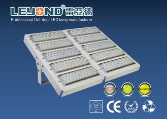 China 500 Watt High Power LED Flood Lights 120lm/W Efficiency With 5years Warranty for football field supplier