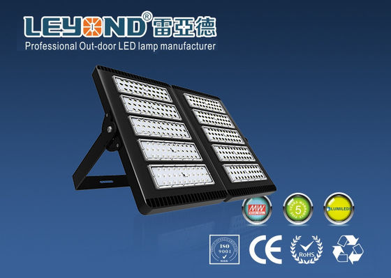 China High Power 500 Watt Football LED Stadium Light 1000W Replacement with Meanwell Driver supplier