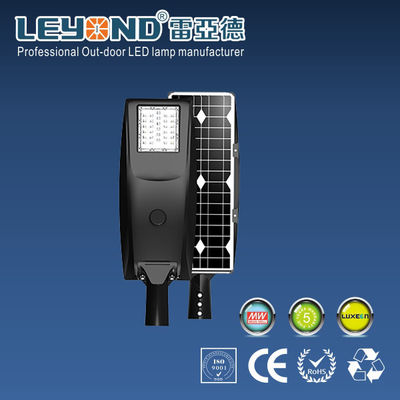 China Solar LED Street Lighting Integrated Microwave sensor LED Solar Street Light All In One supplier