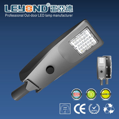 China High Lumen Solar All In One LED Street Lighting Integrated Microwave sensor 1-10V dimming supplier