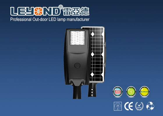 China Lumileds 5050 all in one Solar LED Street Light 50000hrs Lifetime 30 Watt Power supplier
