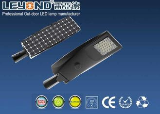 China All In One Solar LED Street Light Wireless Remote Control For Sidewalk / Roadway supplier