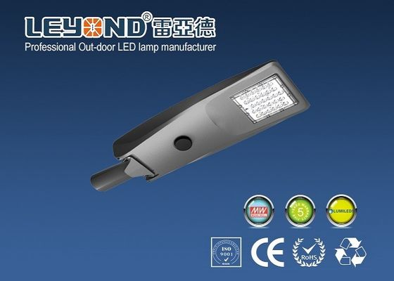 China CE&RoHS integrated solar LED street light Luxeon 5050 IP66 grey and black supplier