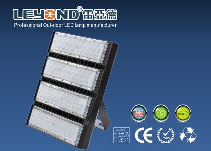 high power 150 lm w bridgelux chip 200w led modular flood light