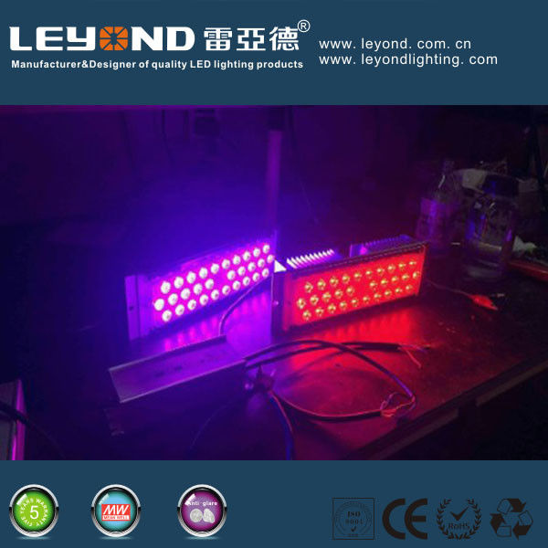 china christmas projector lights color changing led module 40w dmx rgb led flood lights supplier
