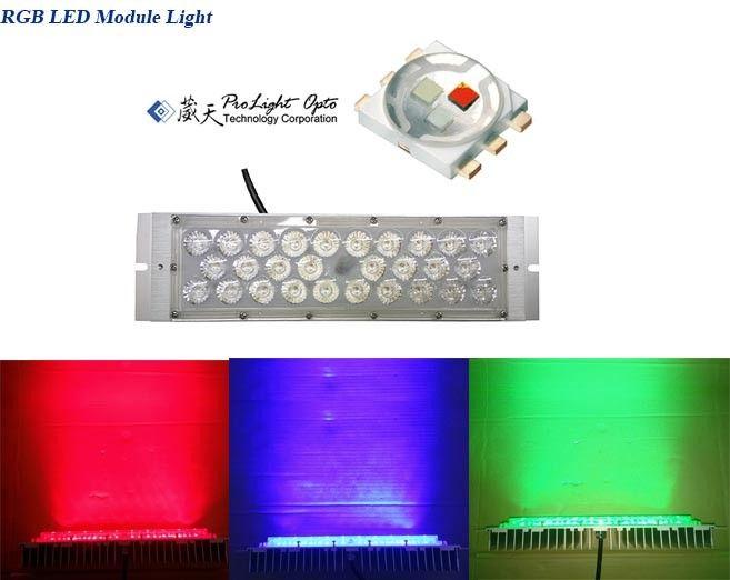 multicolor led module 30w 40w 50w rgb led flood light module outdoor