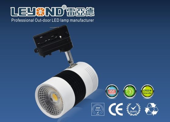 China 20w COB Led Track Lights High Efficiency With 3 Years Warranty factory