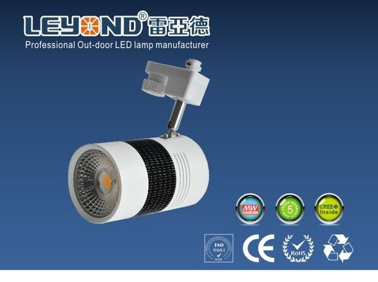 China White Housing 4 Wires LED Track Lights 30W For Show Window Lighting With Cree Cob Chip distributor