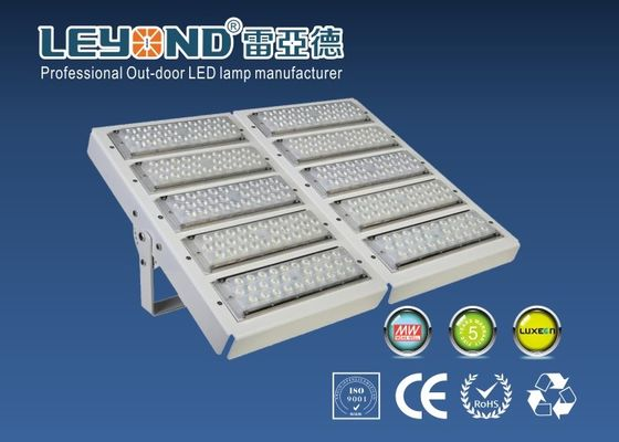 China Best Prices Latest Waterproof Led Flood Lights High Power 500w Led Airport Flood Lights distributor
