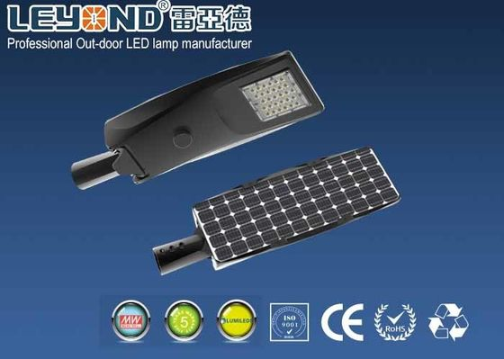 China Waterproof IP65 Integrated Solar Led Street Light 20w 30w 50w Wide Beam Angle factory